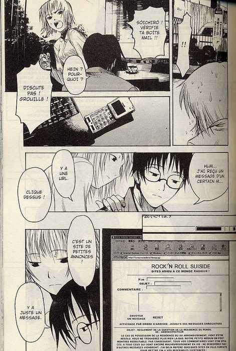 Daydream T1, manga chez Panini Comics de Okuse, Meguro