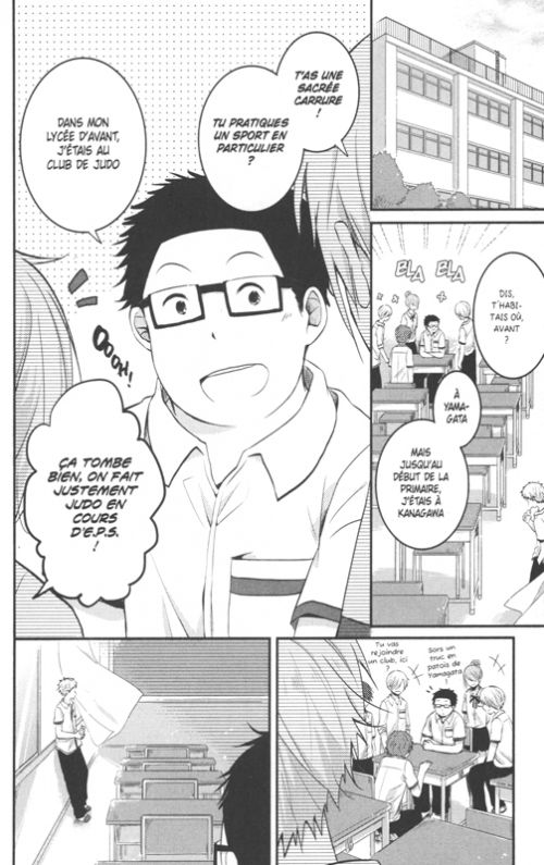 Comme sur un nuage T1, manga chez Akata de Okura, Hashiii