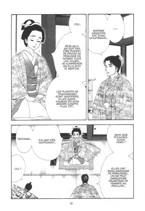 Le pavillon des hommes T17, manga chez Kana de Yoshinaga
