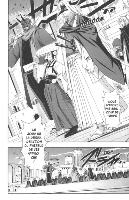 UQ Holder! T23, manga chez Pika de Akamatsu