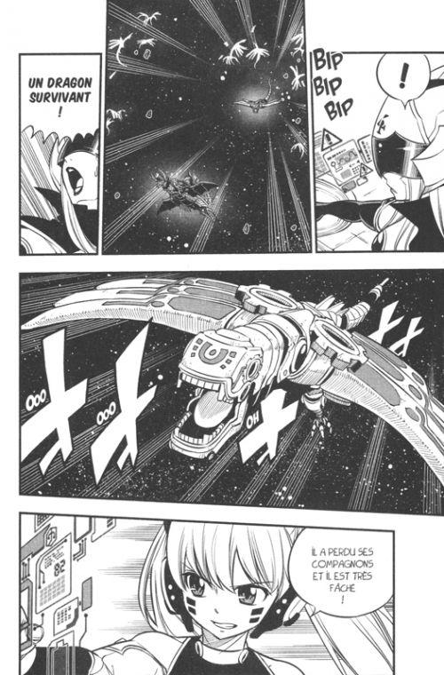 Edens zero T13, manga chez Pika de Mashima