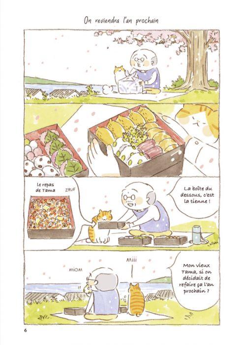 Le vieil homme et son chat T5 : Retombent toujours sur leurs pattes (0), manga chez Casterman de Nekomaki
