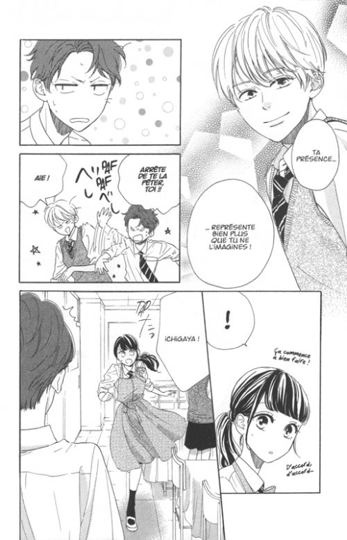 Jardin secret T8, manga chez Kana de Ammitsu