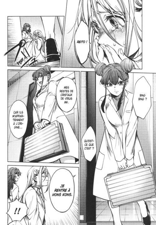 World's end harem T12, manga chez Delcourt Tonkam de Link, Shôno