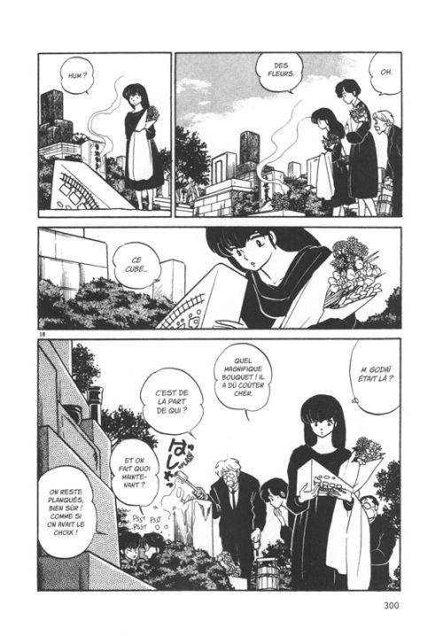 Maison Ikkoku T8, manga chez Delcourt Tonkam de Takahashi