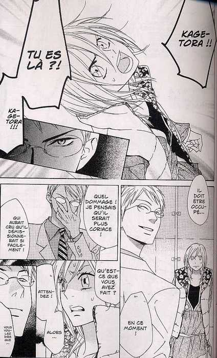 Shinobi life T1, manga chez Asuka de Conami