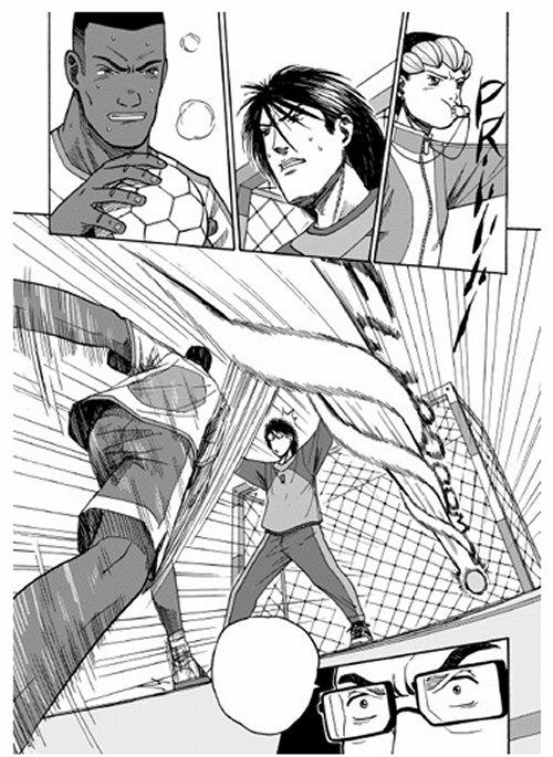 Hand 7 T2, manga chez Les Humanoïdes Associés de Celimon, Albert Cg