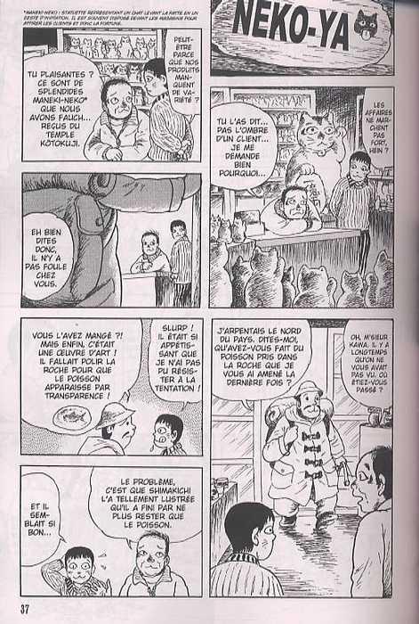 Shiori et Shimiko T5 : Peur sur la ville (0), manga chez Bamboo de Morohoshi