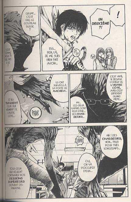 Tokkô – Première édition, T3 : Chasseurs de fantômes (0), manga chez Pika de Fujisawa