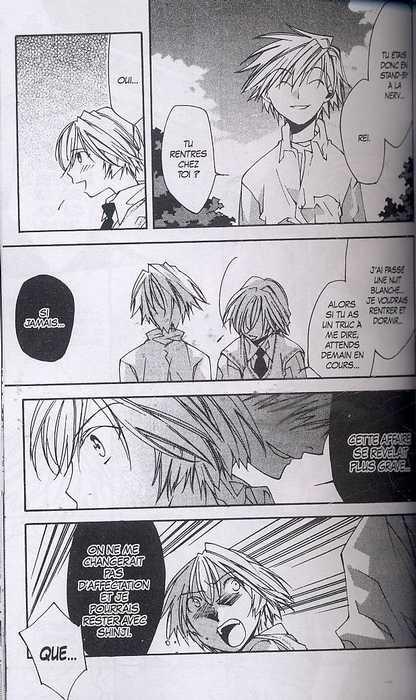 Neon-Genesis Evangelion The Iron Maiden 2nd T2, manga chez Glénat de Khara, Gainax, Hayashi