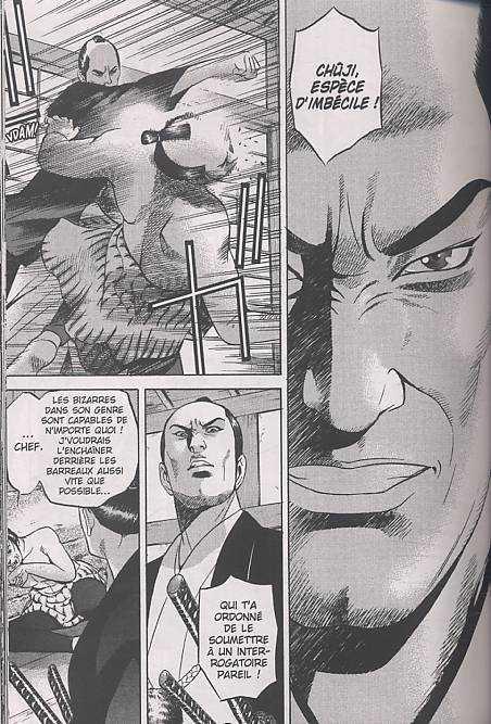 Yamikagishi T2, manga chez Bamboo de Nakashima, Akana