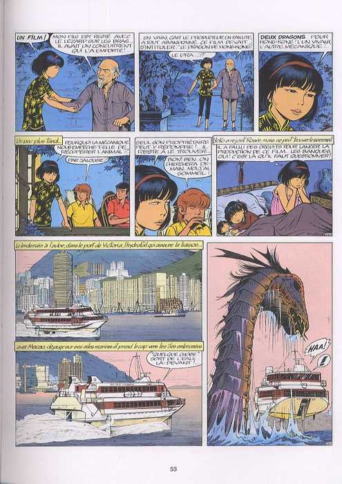 Yoko Tsuno T5 : Intégrale 5 - Sous le ciel de Chine (1), bd chez Dupuis de Leloup