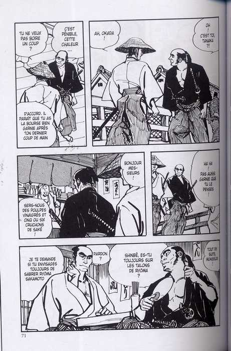 Tueur !, manga chez Delcourt de Hirata