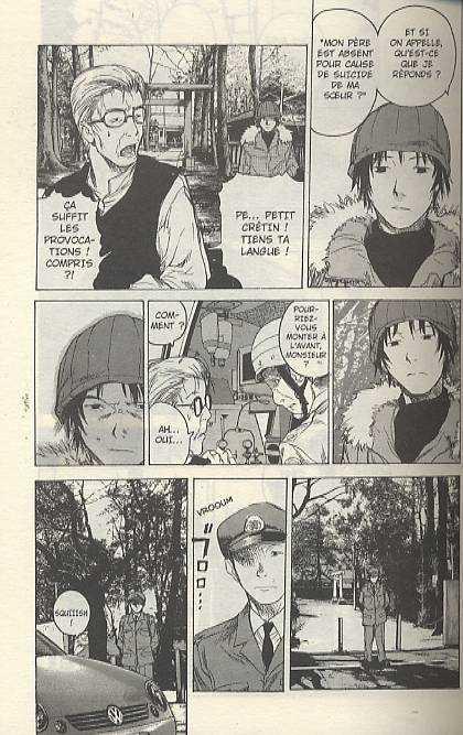 Daydream T4, manga chez Panini Comics de Okuse, Meguro