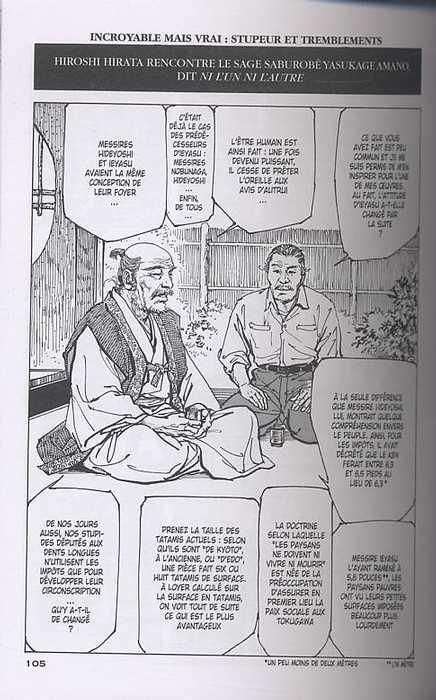 La force des humbles, manga chez Delcourt de Hirata