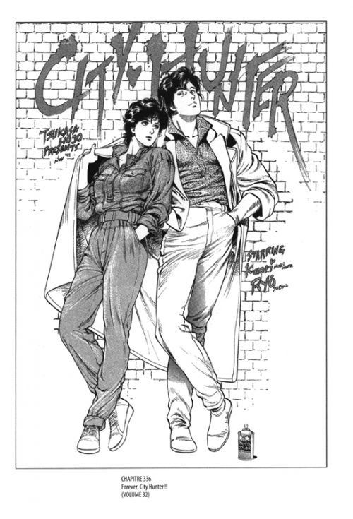 City Hunter X, Y, Z : Y - Illustrations 2 (0), manga chez Panini Comics de Hôjô
