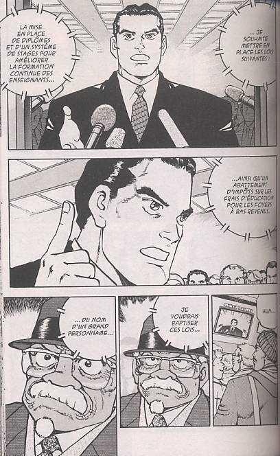 Eagle T4, manga chez Casterman de Kawaguchi