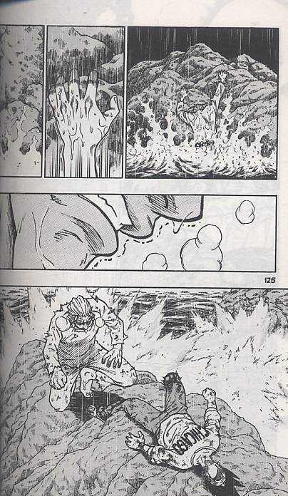 Goal Masters T7, manga chez Milan de Cho