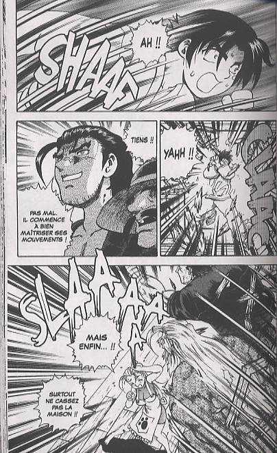 Ken-Ichi – Le disciple ultime 1, T5, manga chez Kurokawa de Matsuena