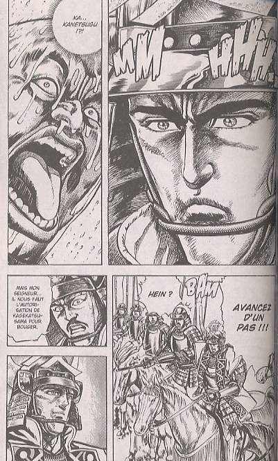 Keiji T10, manga chez Casterman de Ryû, Hara