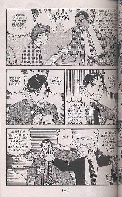 Eagle T5, manga chez Casterman de Kawaguchi