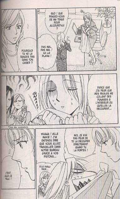 Ma petite maîtresse  T2, manga chez Soleil de Yoshihara