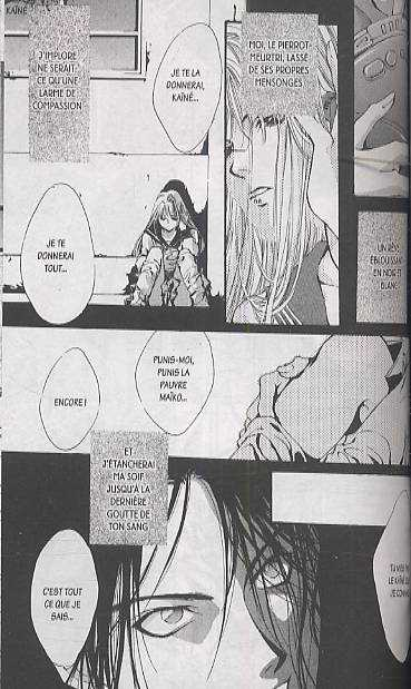 Kaïné, manga chez Tonkam de Yuki