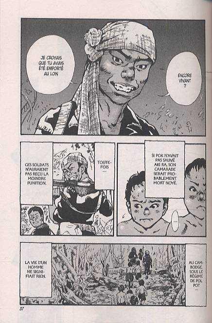 Enfant soldat T1, manga chez Delcourt de Ra, Fukaya