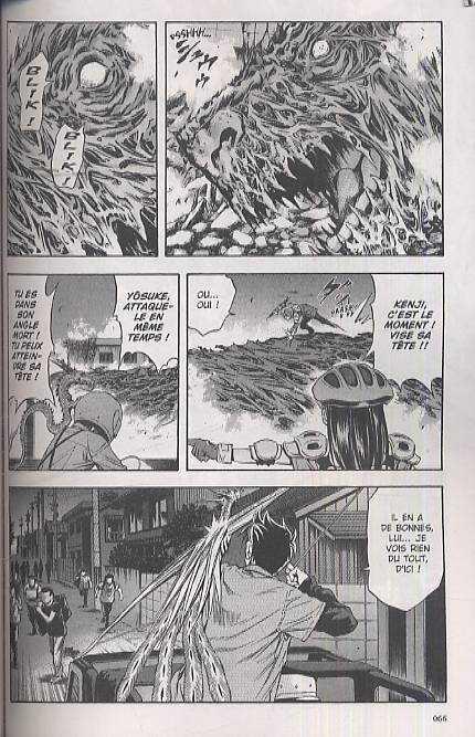 Otogi Matsuri T10, manga chez Bamboo de Inoue