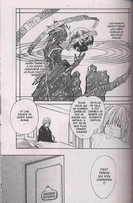 The qwaser of stigmata  T3, manga chez Asuka de Yoshino, Satô
