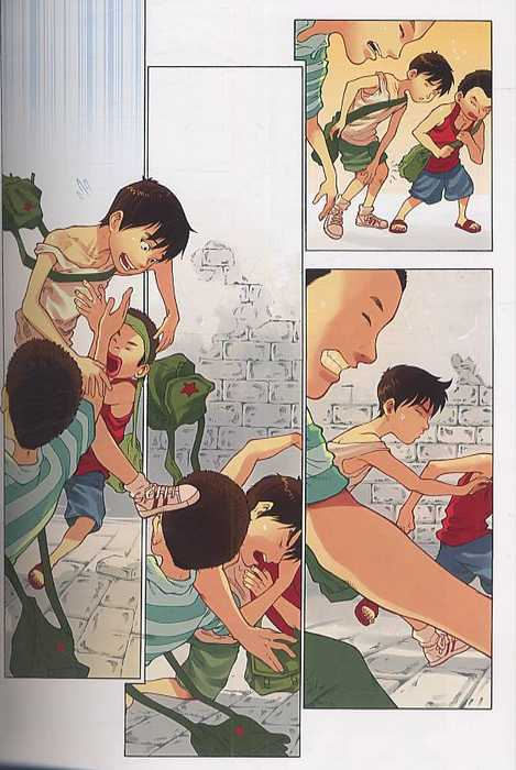 Gangs de Pékin T1, manga chez Xiao Pan de Ji An