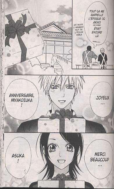Otomen T4, manga chez Delcourt de Kanno