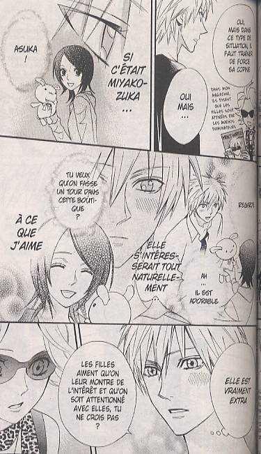 Otomen T6, manga chez Delcourt de Kanno