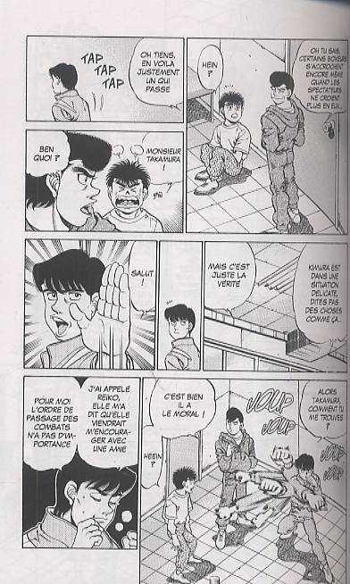 Ippo – Saison 1 - La rage de vaincre, T24, manga chez Kurokawa de Morikawa