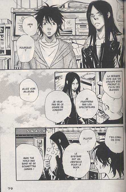 Fool on the rock  T1, manga chez Asuka de Tamaki
