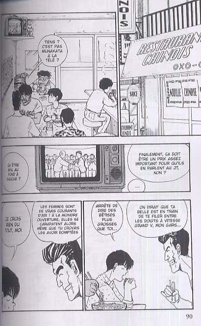 Asatte Dance T6, manga chez Tonkam de Yamamoto