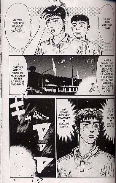 Initial D T5, manga chez Asuka de Shigeno