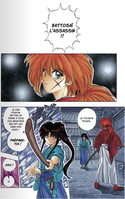 Kenshin le vagabond - ultimate edition T1, manga chez Glénat de Watsuki
