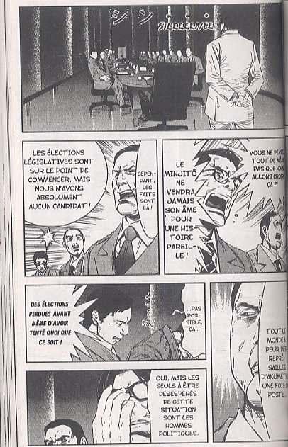 Akumetsu  T17, manga chez Taïfu comics de Tabata, Yogo