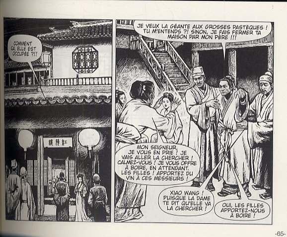 Juge Bao T1 : Juge Bao & le phoenix de jade (0), manga chez Les Editions Fei de Marty, Nie
