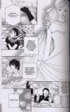 Complément affectif T11 : Extra (0), manga chez Delcourt de Okazaki