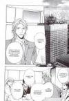 Shortcut love , manga chez Taïfu comics de Shu, Masara