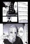 Prophecy T1, manga chez Ki-oon de Tsutsui