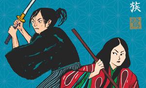 Le clan des Otori, le concours