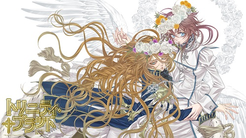 Interview Kiyo Kyujyo Trinity Blood