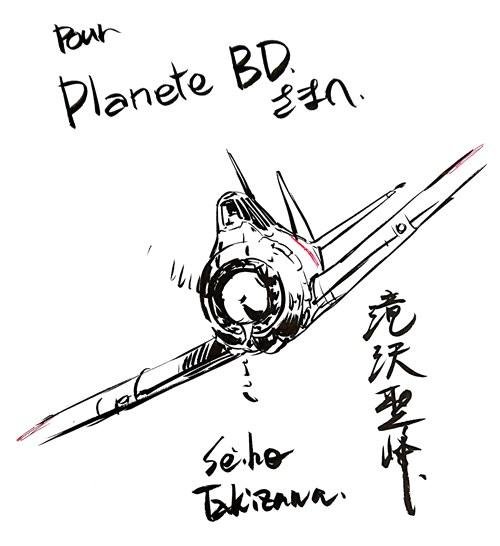 Seiho Takizawa Dédicace