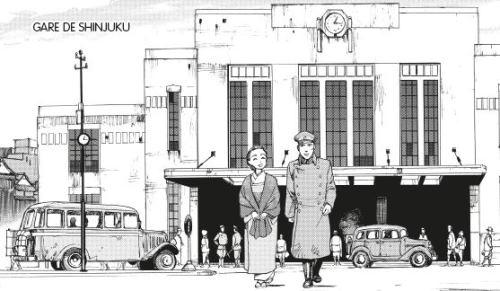 Seiho Takizawa – extrait Sous le ciel de Tokyo