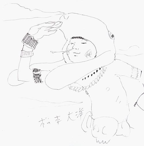 Dédicace Taiyô Matsumoto
