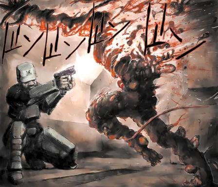 Extrait Halo Graphic Novel