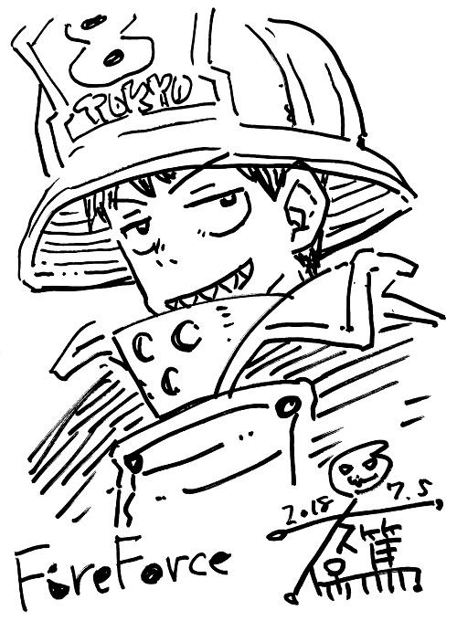Dessin original Atsushi Ohkubo - Fire Force